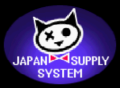 Developper Japan System Supply's logo