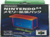 The picture of the Expansion Pak (Japan) accessory