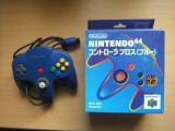 The picture of the Blue controller (Japan) accessory