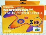 The picture of the Yellow controller (Japan) accessory