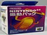 The picture of the Rumble Pak (Japan) accessory