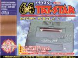 The picture of the Tristar 64 (Japan) accessory