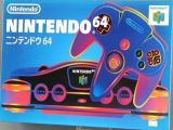The picture of bundle Nintendo 64 Classic Pack (Japan)
