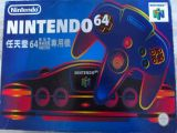 The picture of bundle Nintendo 64 Classic Pack (Asia)