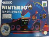 The picture of the Nintendo 64 Classic Pack + sticker 64DD (Taiwan) bundle