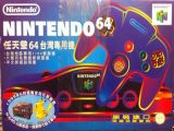 The picture of the Nintendo 64 Classic Pack + sticker 64DD Pikachu (Taiwan) bundle