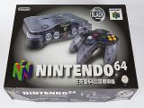 The picture of the Nintendo 64 Clear Black (Taiwan) bundle