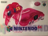 The picture of bundle Nintendo 64 Clear Red (Japan)