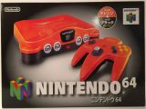The picture of bundle Nintendo 64 Daiei Hawks Limited Edition (Japan)