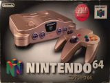 The picture of bundle Nintendo 64 Gold Model (Japan)