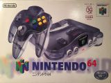 The picture of bundle Nintendo 64 JUSCO 30th Anniversary (Japan)