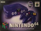 The picture of bundle Nintendo 64 Midnight Blue (Japan)
