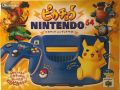 La photo du bundle Nintendo 64 Pikachu Edition Blue (Japon)