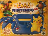 The picture of bundle Nintendo 64 Pikachu Edition Blue (Japan)