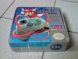 The picture of the iQue (China) bundle