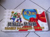 The picture of the iQue : Family Package (China) bundle