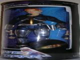La photo du goodie Figurine Joanna Dark (Perfect Dark) (États-Unis)
