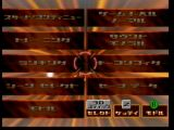 Sin_punishment ()