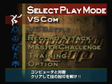 Le menu (Fighters Destiny)