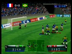 Phase de jeu (International Superstar Soccer 98)