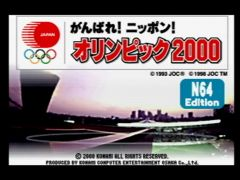 Titre (International Track & Field 2000)