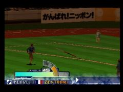 Track n Field (International Track & Field 2000)