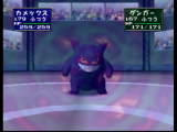 Pokemon stadium ()