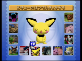 Pokemon stadium 3 ()