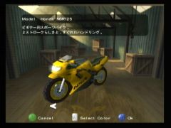 Superbike (Top Gear Hyper Bike)
