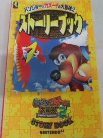 The picture of the book Banjo to Kazooie no Daibouken 2: Story Book