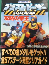 The picture of the book Blast Dozer: Strategy Emperor