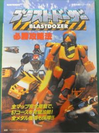 The picture of the book Blast Dozer: Winning Strategy Guide