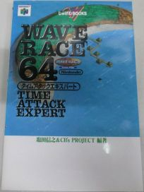 The picture of the book Wave Race 64: Time Attack Expert