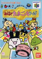 The music of 64 de Hakken! Tamagotchi Minna de Tamagotchi World