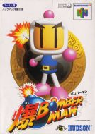 Scan of front side of box of Baku Bomberman