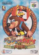 Scan of front side of box of Banjo to Kazooie no Daibouken