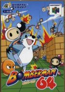 Scan of front side of box of Bomberman 64: Arcade Edition