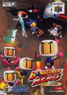 The music of Bomberman Hero
