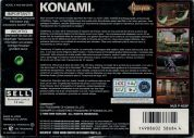 Scan of back side of box of Castlevania
