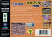 Scan of back side of box of Chameleon Twist
