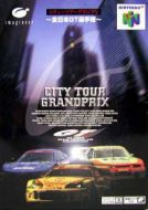 Scan of front side of box of City Tour Grand Prix: Zenmoto GT Senshuken