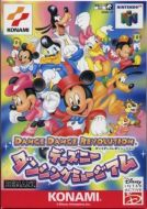 Scan of front side of box of Dance Dance Revolution featuring Disney Characters
