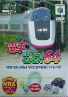 Scan of front side of box of Densha de Go! 64