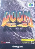 Scan of front side of box of Doom 64