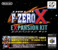 Scan of front side of box of F-Zero X Expansion Kit