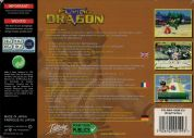 Scan of back side of box of Flying Dragon