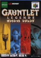 Scan of front side of box of Gauntlet Legends