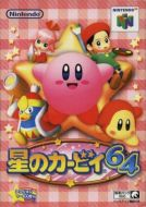 Scan of front side of box of Hoshi no Kirby 64