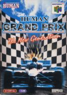 Scan of front side of box of Human Grand Prix: New Generation