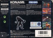 Scan of back side of box of Hybrid Heaven